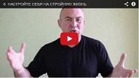 Методика похудения игоря цаленчука