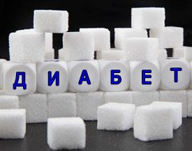 Купить инсулин калининграде